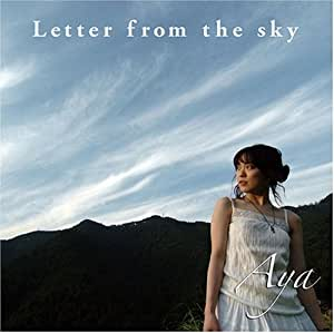 Letter from the sky
