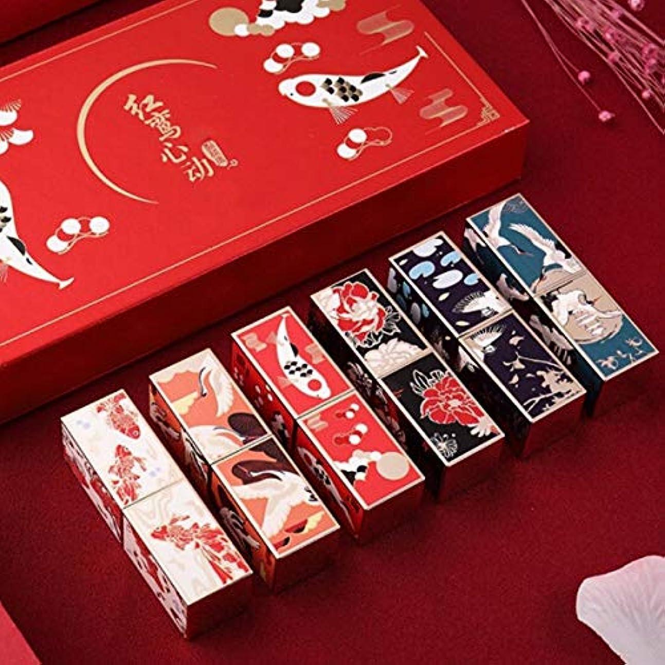 セント印象教育するWMWLUO 中国風の口紅ギフト 美しい (Color : B)