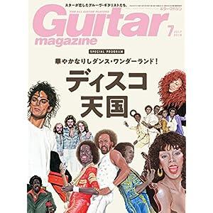 Guitar magazine (ギター・マガジン) 2018年 7月号 [雑誌]