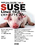 SUSE Linux10.0ビギナーズバイブル—使いやすさ、実績で定評のあるSUSE Linuxによるシステム管理、サーバ構築を詳細に解説。 (MYCOM UNIX Books)
