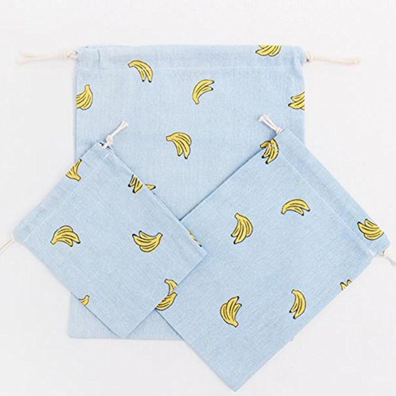 (デマ―クト)De.Markt 巾着袋 ポーチ 収納ポケット 小物入れ 雑貨 アクセサリー コップ袋 入園準備 プレゼント シンプル きちんと 大 中 小 3点セット