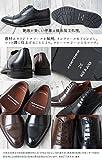 KB48AJ ブラック メンズ ビジネスシューズ ストレートチップ 紳士靴 ケンフォード画像⑩