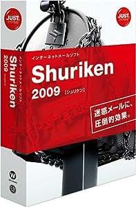 Shuriken 2009 通常版