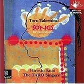 タロー・シンガーズ武満徹:混声合唱のための「うた」-その静謐と音の河-