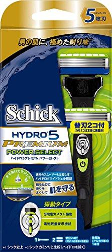 Schick(シック) ハイドロ5 プレミアム パワーセレクト ホルダー