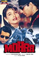 Mohra [DVD] [Import]