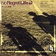 Amazon.co.jp: No Regret Life, ...