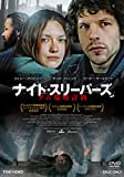 ナイト・スリーパーズ ダム爆破計画[DVD]