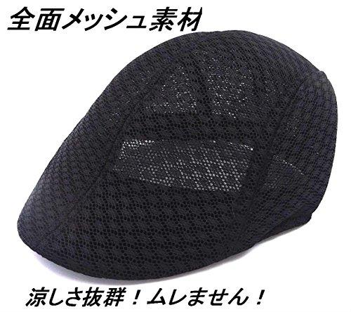 ( 京都 おかげさまで ) 大きいサイズ ハンチング メッシュキャップ 62cm 涼しい 大きい帽子