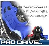 NANIWAYA/ナニワヤ PRODRIVE(プロドライブ)タイプ フルバケットシート レッド