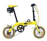 ハチコHACHIKOジュラルミン折り畳み自転車SHIMANOシマノ6段変速14インチ[98%完成品]泥よけ付きプレゼントがあり!HA-03