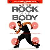 ジェイミー・キングのROCK your BODY [DVD]