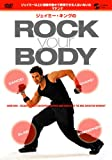 ナイキ スポーツ ジェイミー・キングのROCK your BODY [DVD]