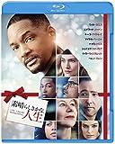 素晴らしきかな、人生 [Blu-ray]