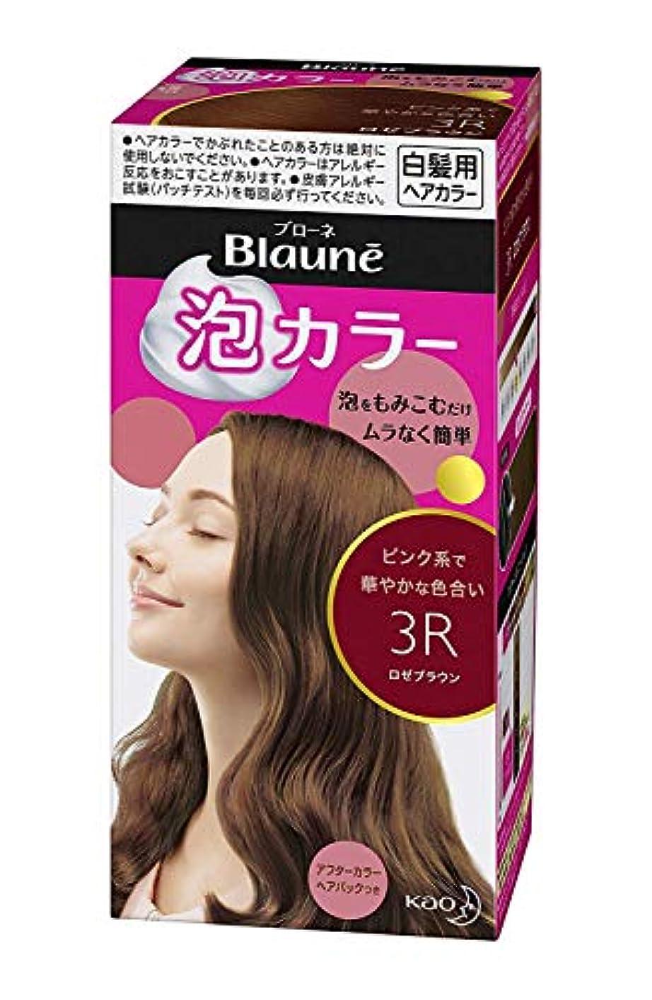 【花王】ブローネ泡カラー 3R ロゼブラウン 108ml ×10個セット