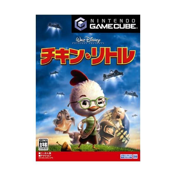 チキン・リトル(GameCube)の商品画像