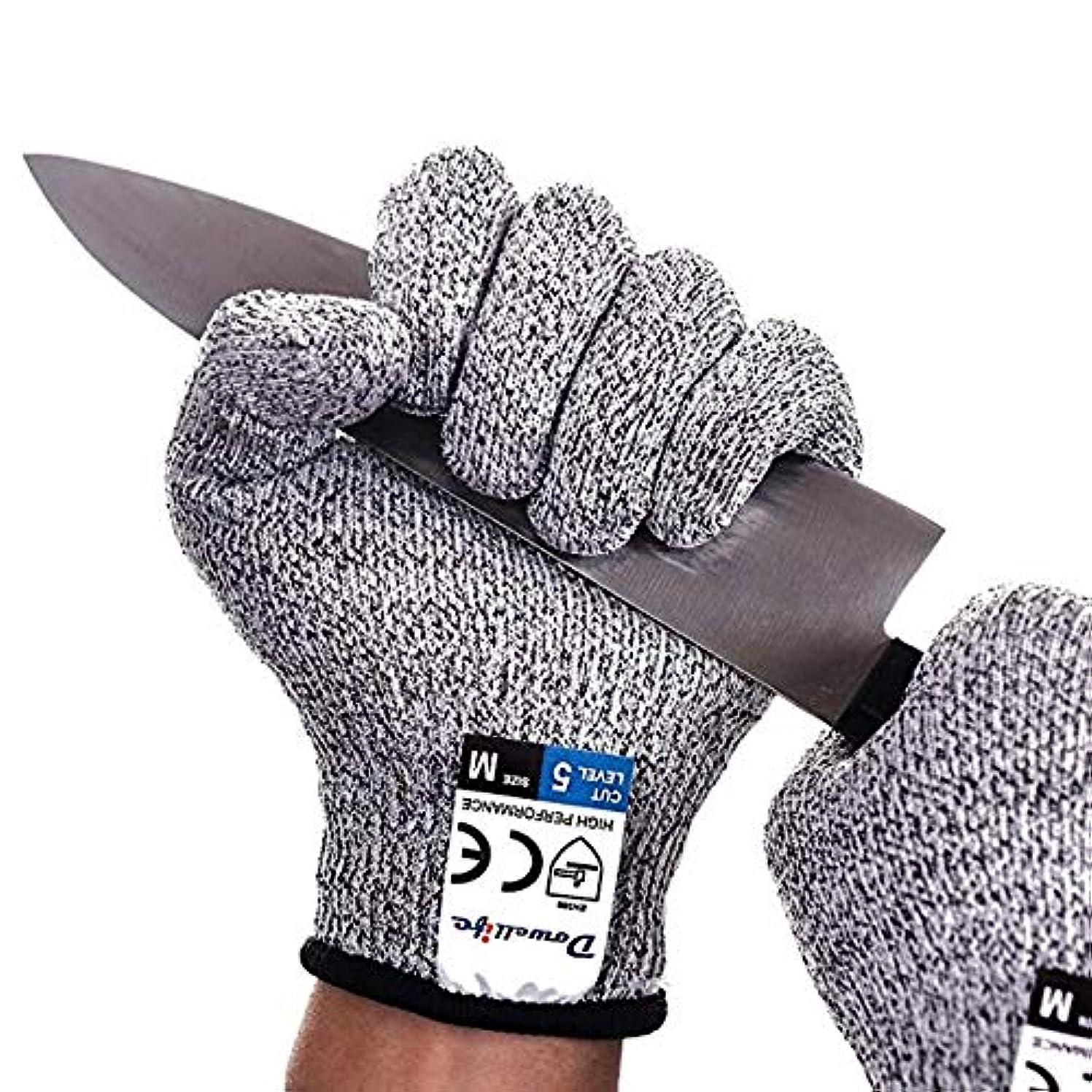パッケージハイジャック追い越すカット耐性の手袋食品グレードレベル5の保護、安全キッチンはオイスターShucking、食肉加工や木彫りのために手袋をカットし、1ペア,M