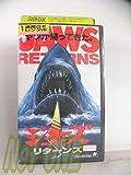 ジョーズ・リターンズ(字幕) [VHS]