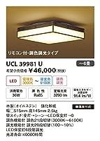 ユニティ LED住宅照明 和風シーリングライト 6畳用 リモコン付・調色調光タイプ ランプ一体型 簡易取付式 Home Eco Japanese Light UCL39981U