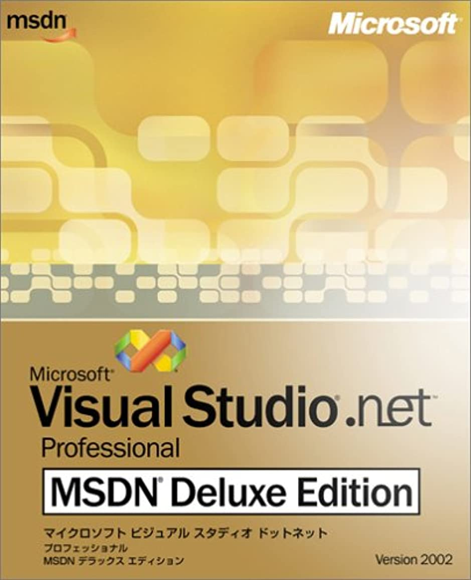 一緒に彼自身盗賊Visual Studio .NET Professional MSDN DX 製品版