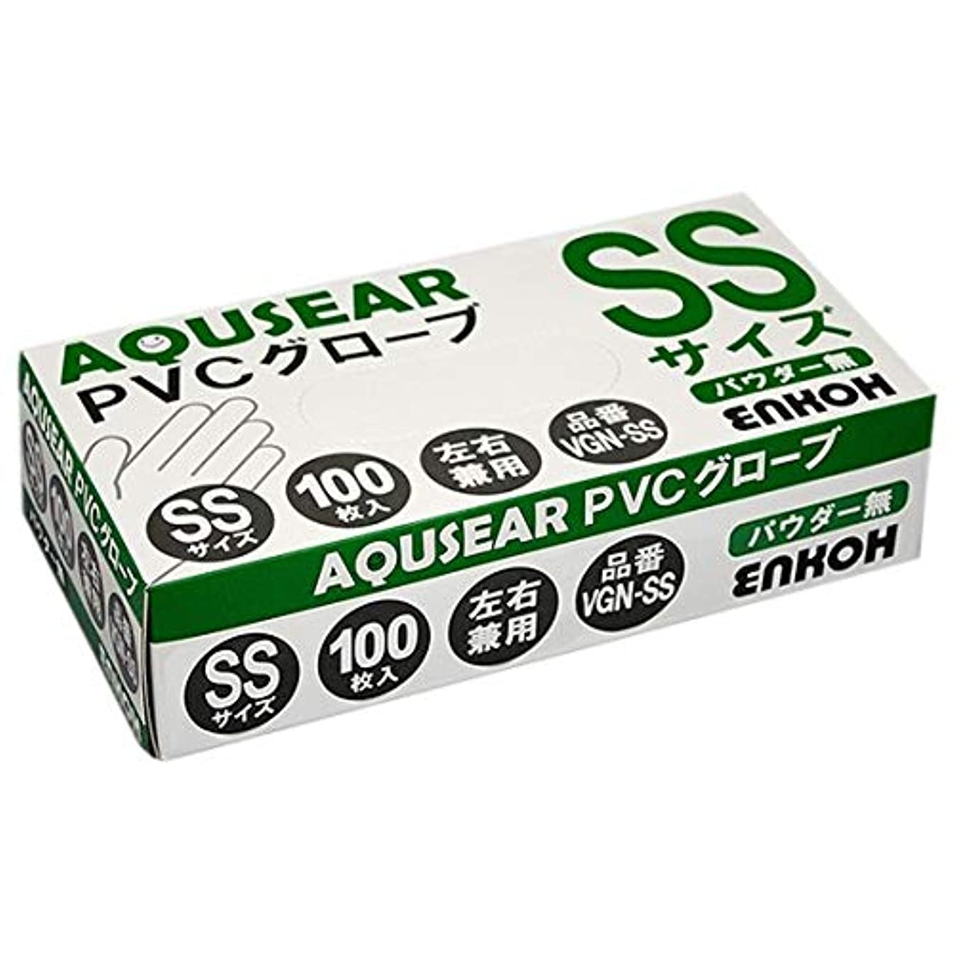 断言するはさみ分配しますAQUSEAR PVC プラスチックグローブ SSサイズ パウダー無 VGN-SS 100枚×20箱