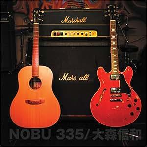 NOBU335