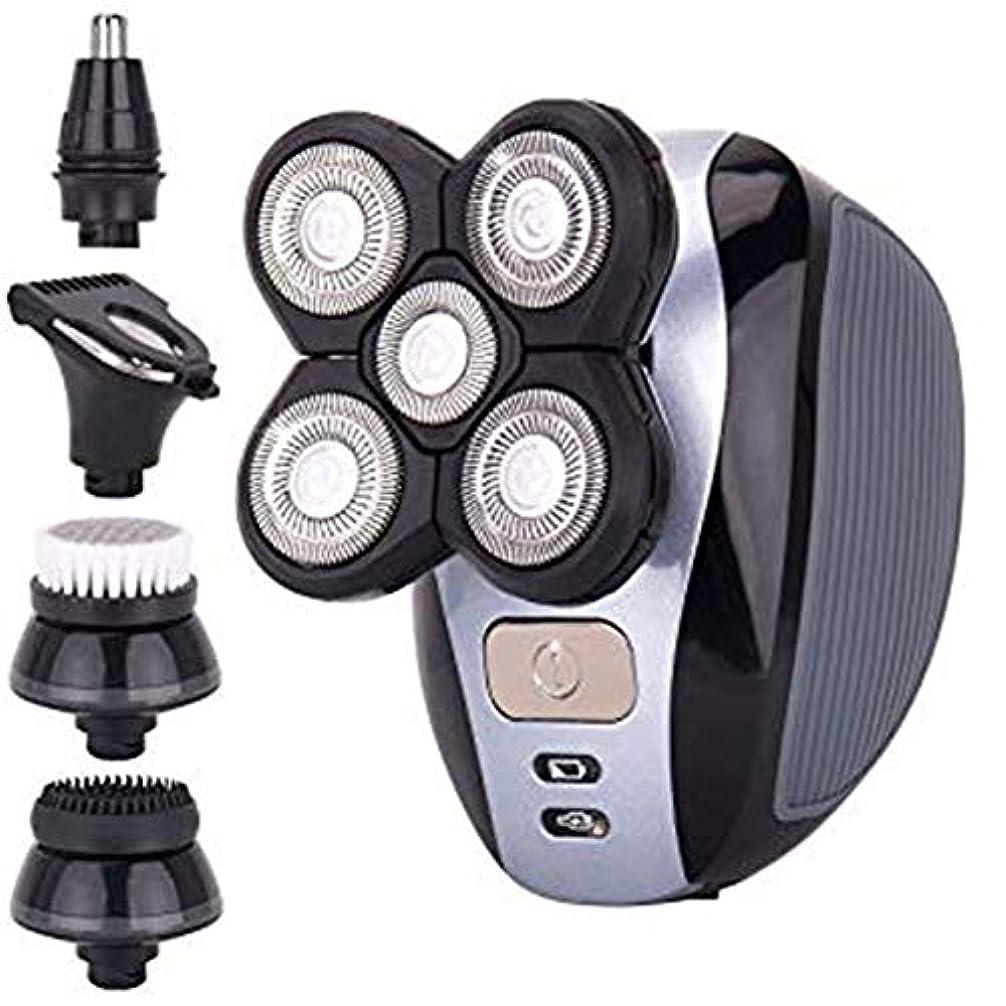 歯痛美容師想定する男性用5-in-1電動シェーバー&グルーミングキット:5頭ひげ、完璧なハゲの外観を実現するヘアカミソリ、コードレス、充電式