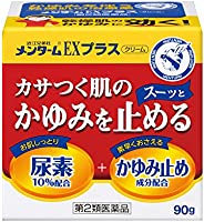 【第2類医薬品】近江兄弟社メンターム EXプラスクリーム 90g