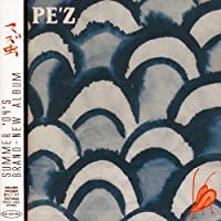 Suzumushi by Pe'z (2004-08-04)