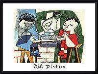 ポスター パブロ ピカソ Childrens Meal 限定2000枚 額装品 ウッドハイグレードフレーム(ブラック)