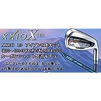 DUNLOP(ダンロップ) XXIO X ゼクシオ10 アイアン (8本セット #5~PW+AW+SW) MP1000 カーボンシャフト メンズゴルフクラブ 右利き用
