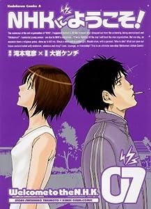 NHKにようこそ!(7) (角川コミックス・エース)