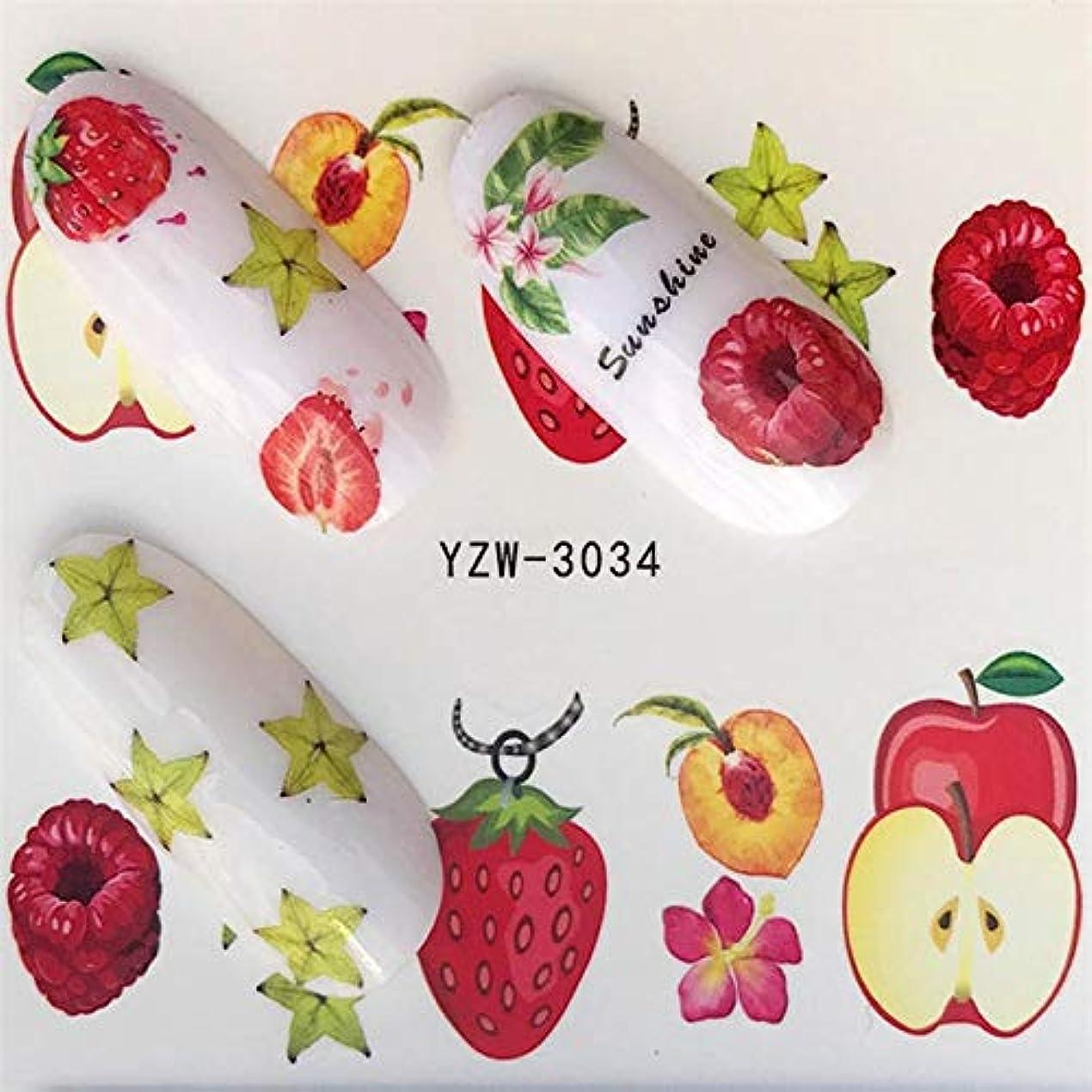 出血支配する正午CELINEZL CELINEZL 5個ウォータートランスファーステッカーデカールフラワーステッカーネイル用、色:YZW-3034