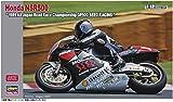 ハセガワ 1/12 Honda NSR500 1989 全日本ロードレース選手権 GP500 シード レーシング プラモデル 21719