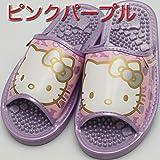 [サンリオ]Sanrio ハローキティ ヘルシーサンダルSA04083 (L(24~24.5cm), ピンクパープル)