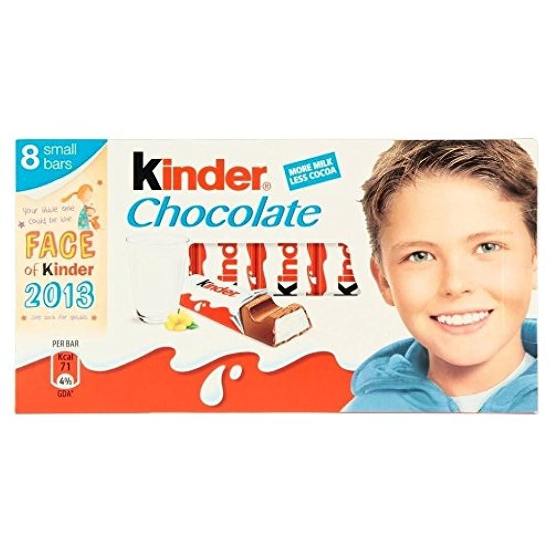 充電また大使Kinder Chocolate Mini Treats (8 per pack - 100g) キンダーチョコレートミニお菓子(パックあたり8 - 100グラム)
