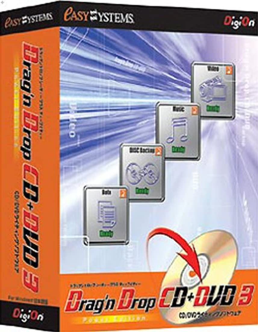 スナップ本気ホラーDrag'n Drop CD+DVD 3 Power Edition