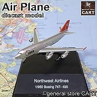 エアクラフト ダイキャストモデル 1/950 NORTHWEST AIRLINES ノースウエスト航空 ボーイング 747-400 BOEING