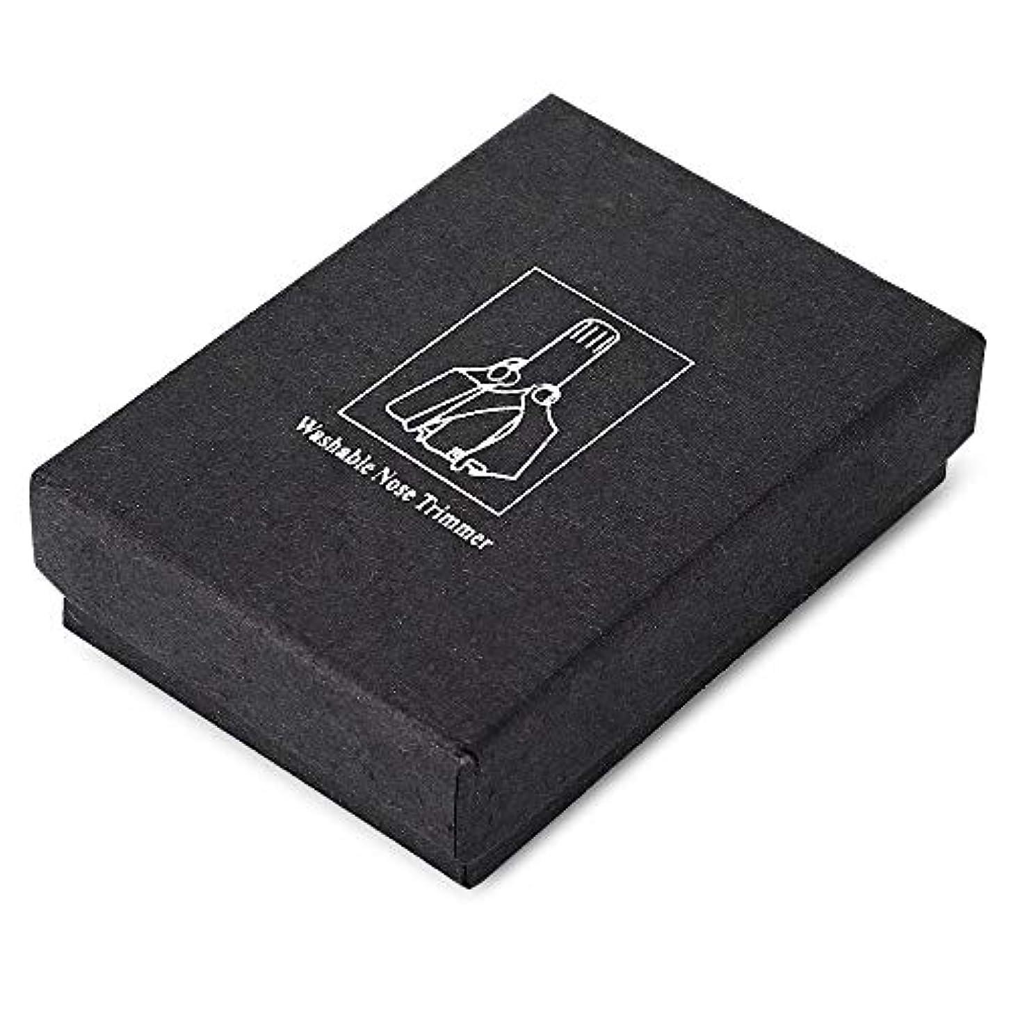 富豪イブ職人簡単な清掃マニュアル鼻&耳毛トリマー(ノー電池必須)、安全使用のために男性&女性 (Color : Red, Size : S)