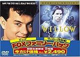 ビッグ + ウィロー 特別編 (初回限定生産) [DVD]