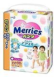 【パンツ タイプ】メリーズパンツ ビッグサイズ(12~22kg) さらさらエアスルー 50枚