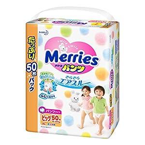 メリーズパンツ ビッグサイズ(12~22kg) さらさらエアスルー 50枚