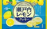 フルタ 瀬戸内レモンクッキー 10枚×6袋