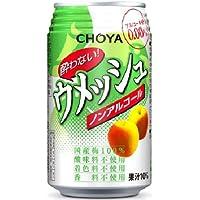 【まとめ買い価格】 チョーヤ 酔わないウメッシュ 350ml×48本 (2ケース)