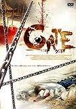 GATE [DVD]