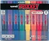 ミツビシ プロッキー・太字8色セット PM150TR8C