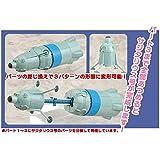 絶版 希少品 宇宙船サジタリウス コレクションフィギュアDX 3箱セット CM'sコーポレーション製