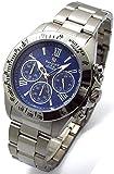 ダンクラーク DON CLARK 世界150本限定モデル ローマブルー クロノグラフ メンズ腕時計 天然ダイヤモンド レザーブレスSET DM-2051-08S [並行輸入品]
