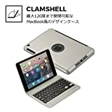 8e757d29f4 位, Cooper Cases KAI SKEL P0 キーボード ケース 【 iPad mini / mini2 / mini3 】 クラムシェル  カバー Bluetooth ワイヤレス ハード 丈夫 (グレー)
