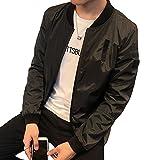 (フロラン)Froyland メンズ ブルゾン ジャケット ジャンパー 春 秋 アウター カジュアル スタジャン ストリート系 アーミーグリーン M